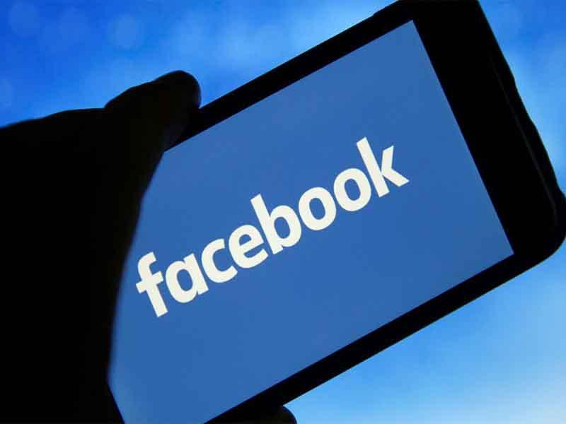 Facebook Tidak Bisa Publik